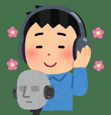 music_video_asmr_man