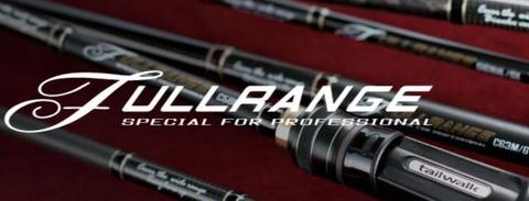 fullrange_rod