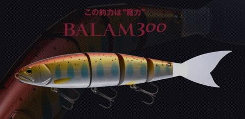 balam30