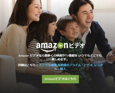 amazon video2