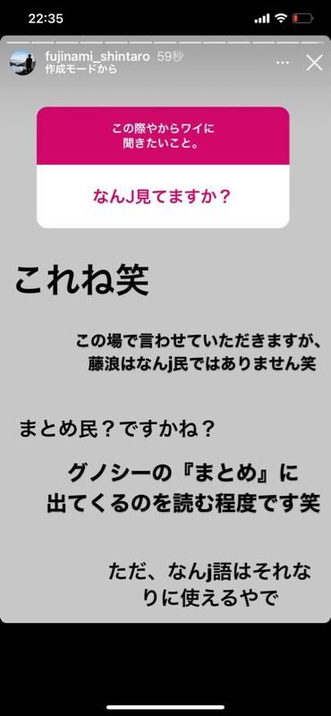 オリックス速報@なんjまとめ