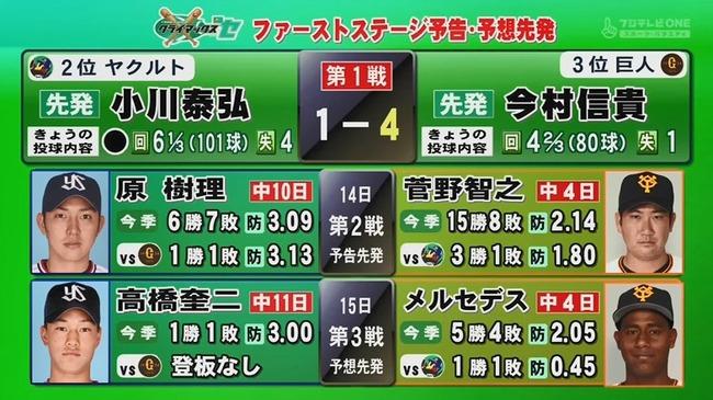 10_13_23_16_40_114.mp4_snapshot_21.55