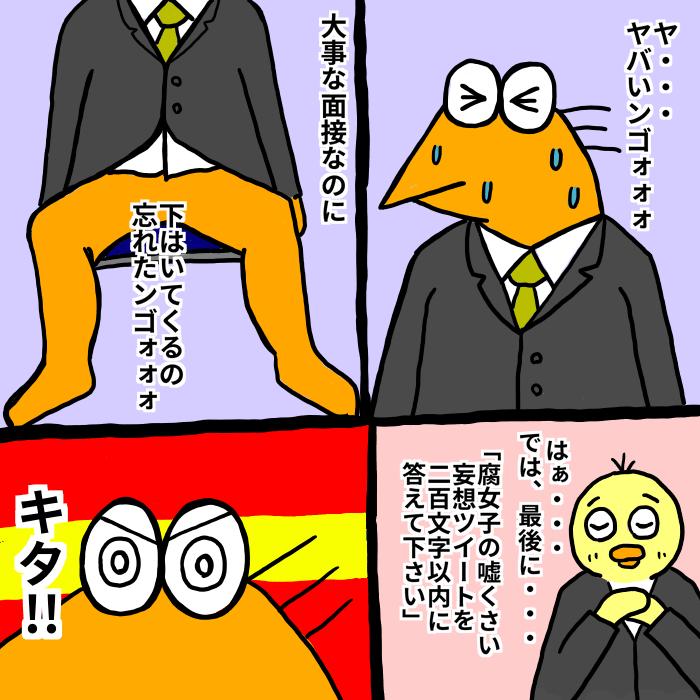 なんJ民のお絵かき@まとめ Powered by ライブドアブログ