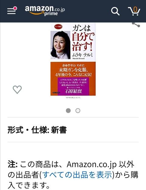 Screenshot_20191102_000958