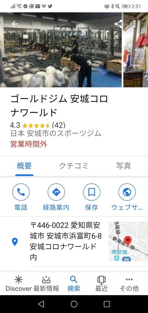 Screenshot_20190527-025146