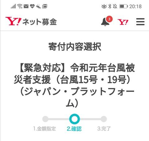 Screenshot_20191014_202231