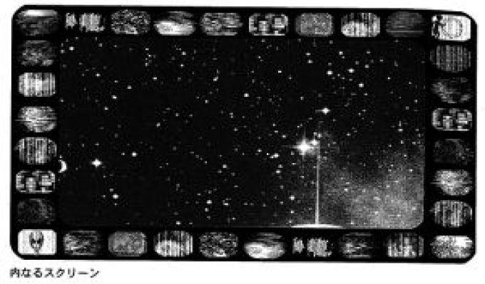 「ハート 聖なる空間」の画像検索結果