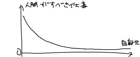 livejupiter-1512582585-18-490x200
