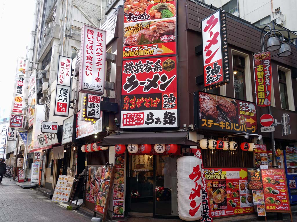 急増中の壱角家@西武新宿の臺灣まぜそば : ラーメン食べたら ...