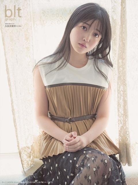 sbo-Shiori_PC