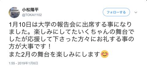 スクリーンショット 2019-01-06 20.36.26