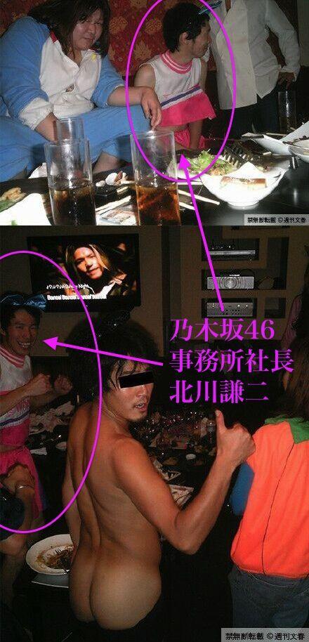 https://i1.wp.com/livedoor.blogimg.jp/nogizaka46nogisoku/imgs/3/1/314fe3c8.jpg