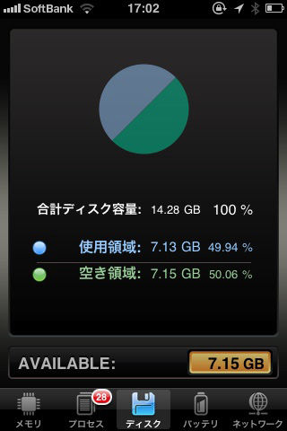 SYS_Activity_Manager03