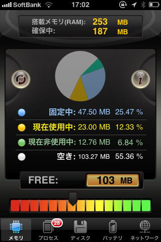 SYS_Activity_Manager01-2