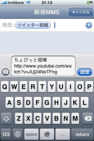 youtube→twitter2-05