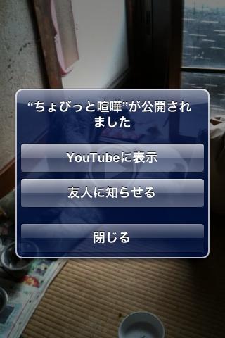 youtube→twitter2-03
