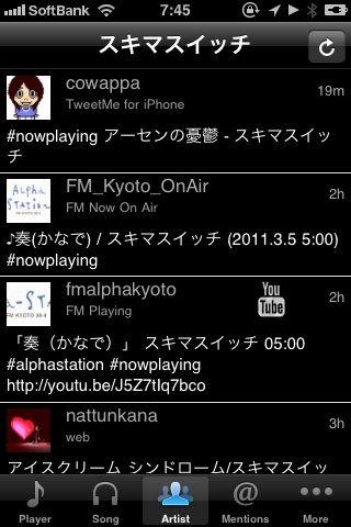 NowPlayingFriends08