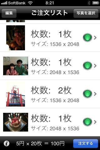 5円プリント04
