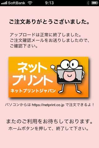 5円プリント12