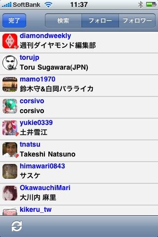 TweetMe03