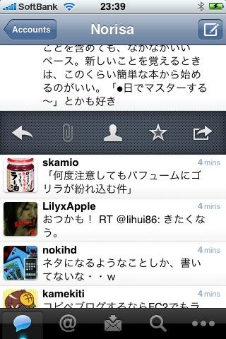 Tweetie2フリックで各種操作