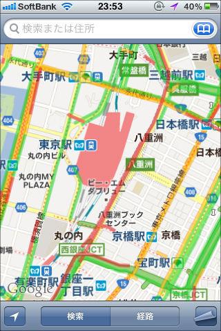 Googleマップアプリで渋滞情報02