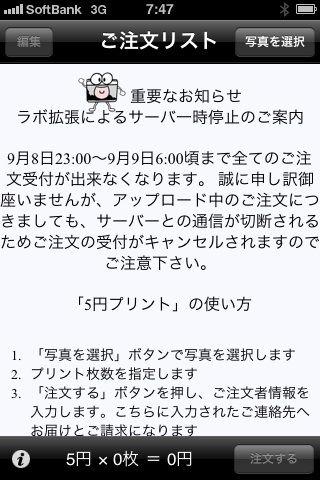 5円プリント02