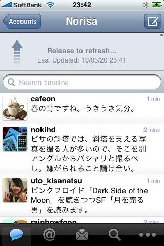 Tweetie2タップダウンでTL更新