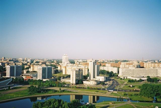 View_of_Minsk_2002