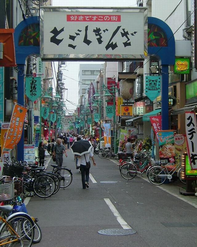 Togoshi-ginza_street