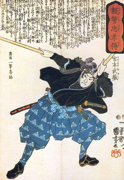 414px-Musashi_ts_pic