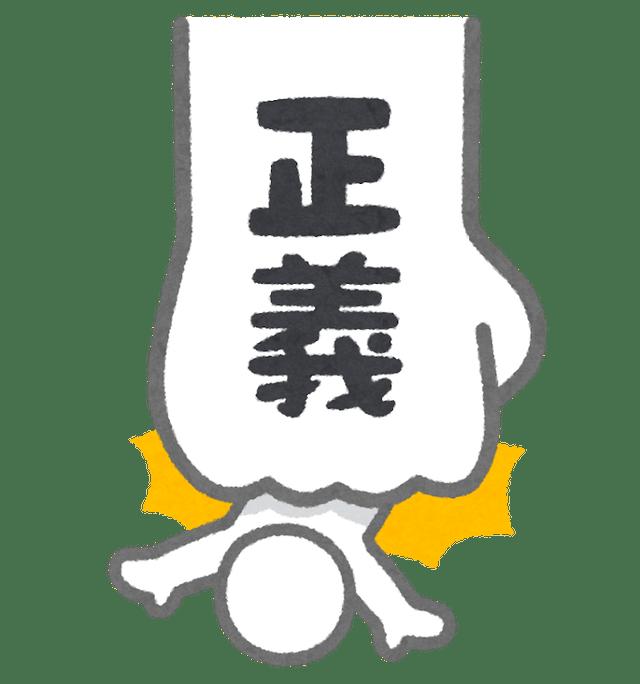 figure_tekken1_seigi