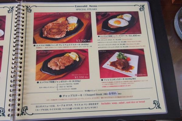 「ステーキハウスエメラルド 沖縄」の画像検索結果