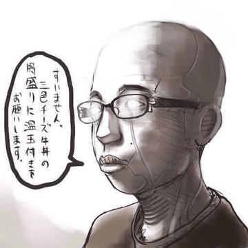チーズ牛丼陰キャオタク