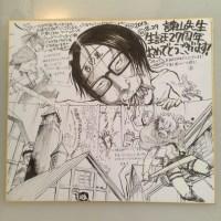 『進撃の巨人』諫山先生がアシスタントさんから誕生日のお祝いに貰った色紙が凄いwww