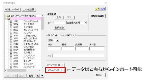 ブログ用データ01