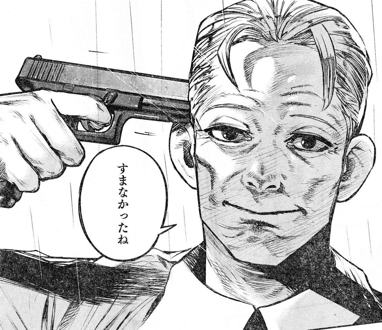 【東京喰種:re 149話感想】嘉納とは何だったのか??呆気なさ ...