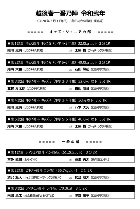 Screenshot_20200225_182708