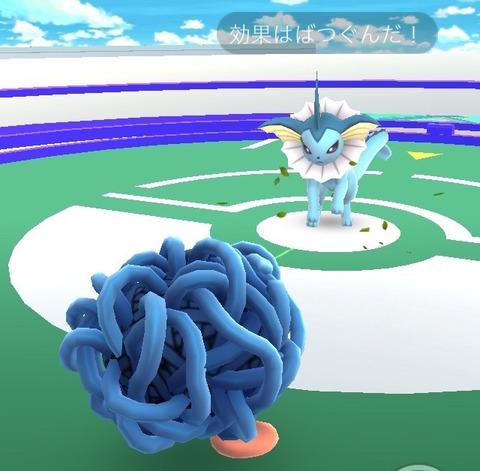 pokemon-go-battle-tips-2x
