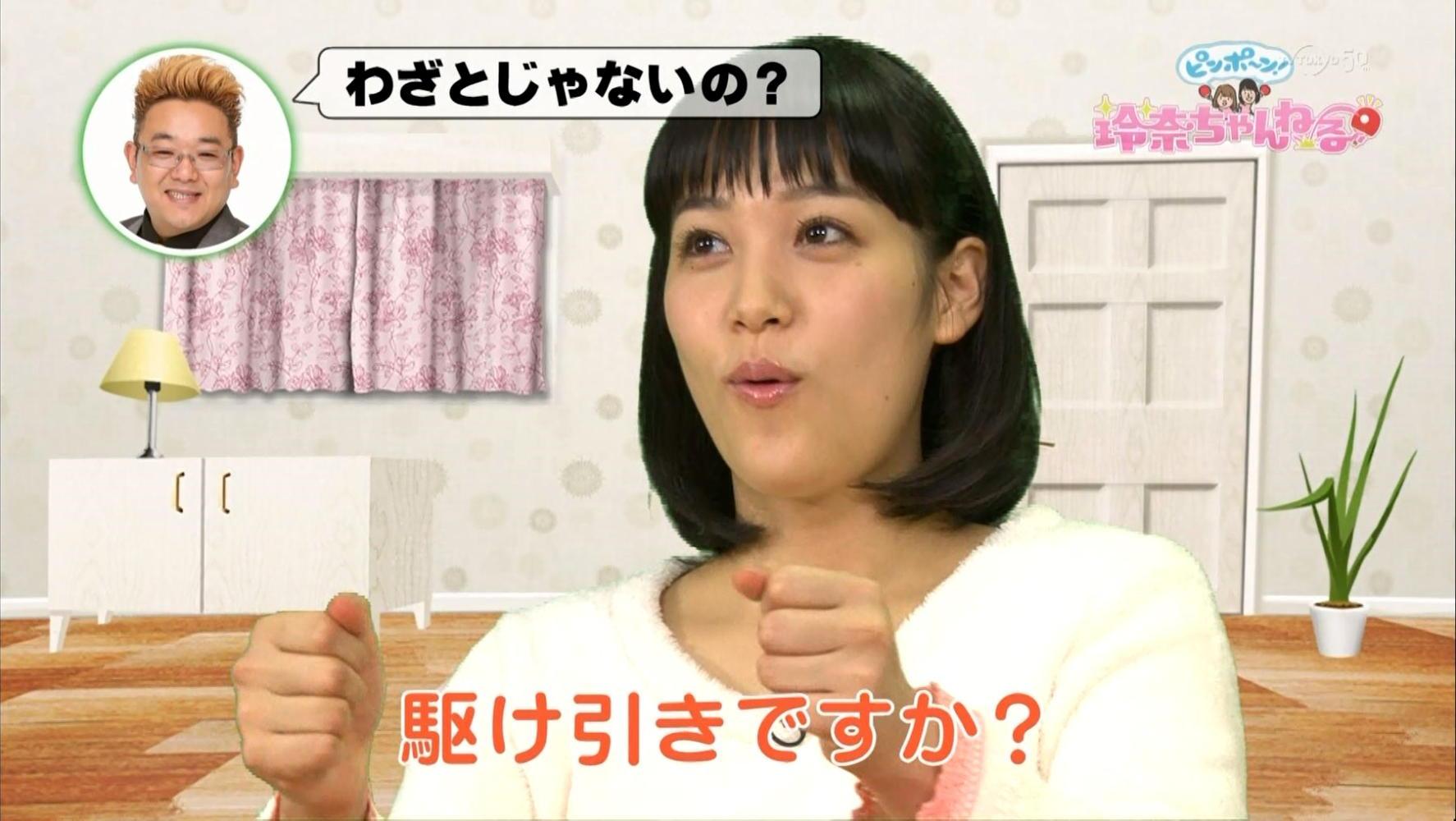 https://i1.wp.com/livedoor.blogimg.jp/ponmorisuke-nagideracchi/imgs/8/1/81df2a0c.jpg