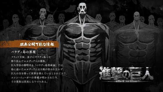 「進撃の巨人」70話(4期 11話)感想 (68)