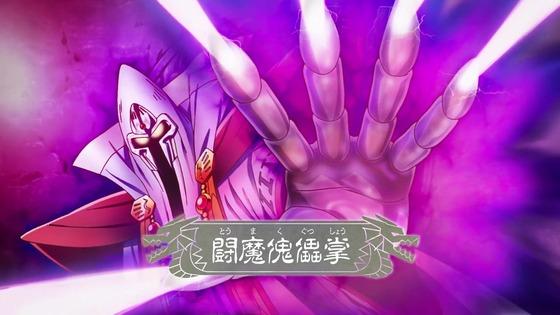 「ダイの大冒険」17話感想  (42)