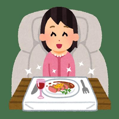 airplane_kinaisyoku_first_class