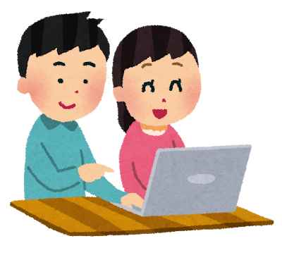 computer_couple