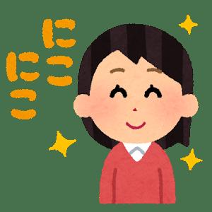 hyoujou_text_woman_nikoniko