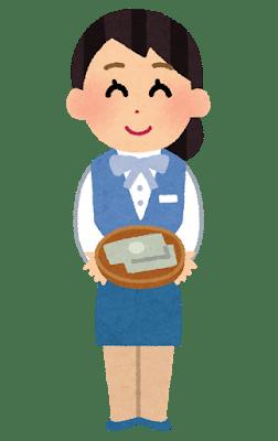 job_ginkou_uketsuke