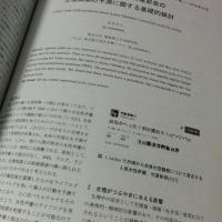【悲報】東大生のこの論文wwwwww  (画像あり)