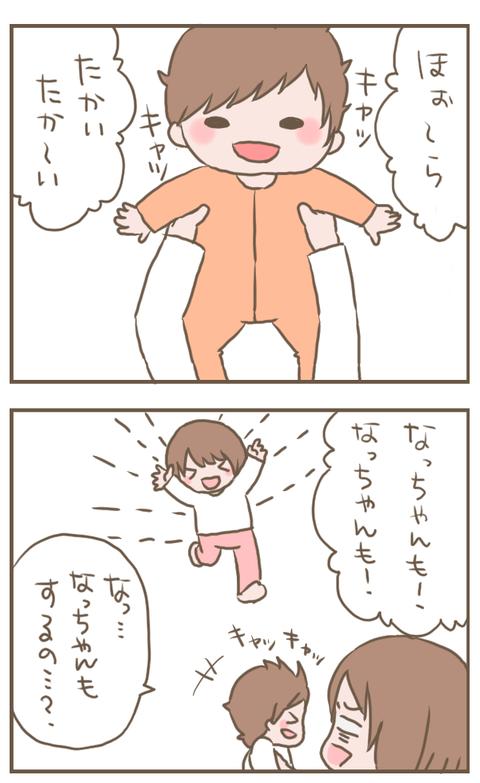 musume2-1