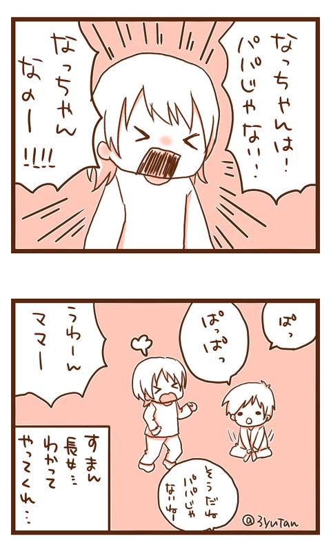 musume15-2