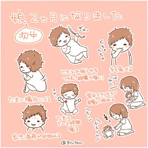 musume33